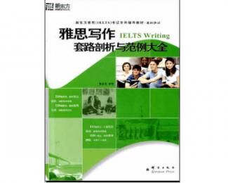 IELTS Writing Mat Clark - sách luyện kỹ năng Writing hiệu quả nhất