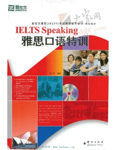 mark-allen-ielts-speaking-2007-1-638
